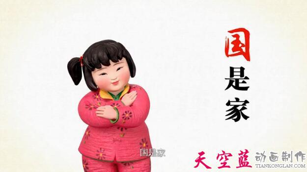 三维3D公益动画短片制作:梦娃送吉祥梦娃送美德