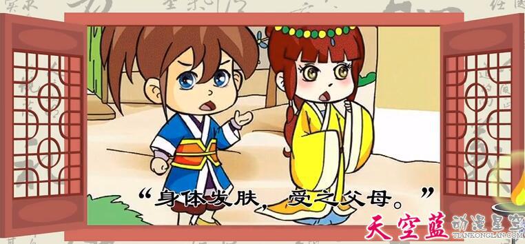 武汉幼儿教育课件动画制作:要爱惜自己的身体