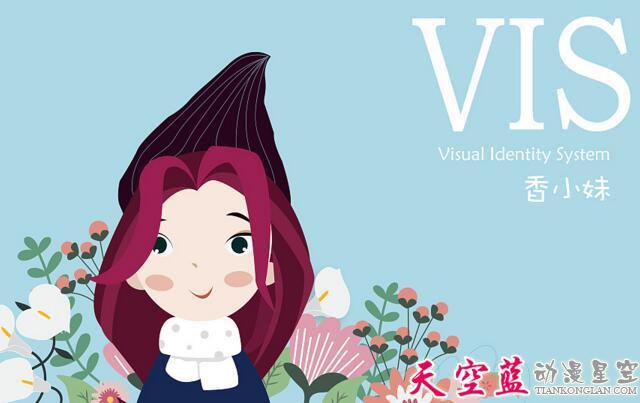 武汉动画制作公司沟通具有的四个特征