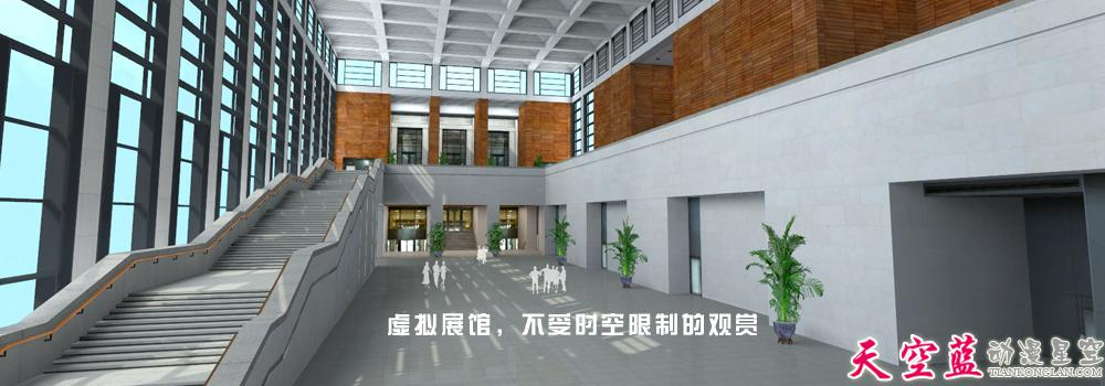 武汉3D虚拟展馆动画制作的优势