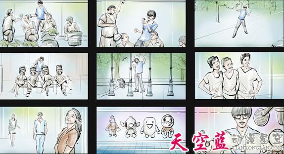 产品电视动画广告中表现手法