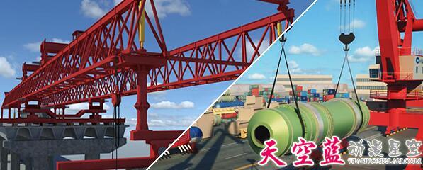 武汉建筑工程施工三维3D动画制作