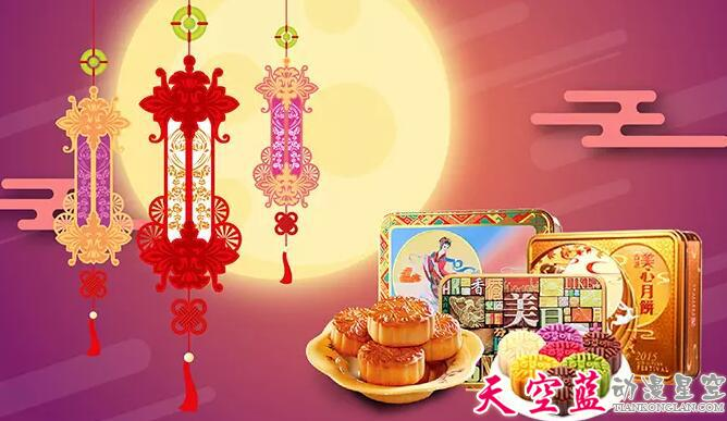 武汉品牌宣传商业扁平化动画制作