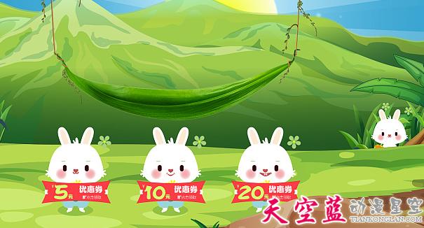 武汉动画制作公司告诉你MG动画制作一分钟多少钱?