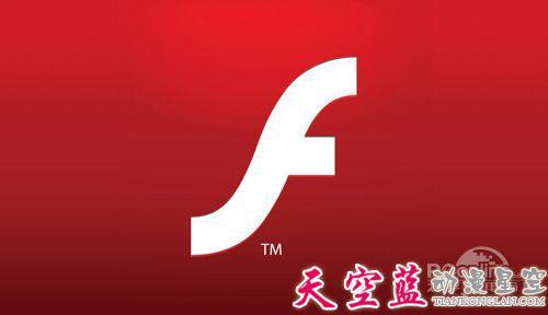 [Flash动画制作]造成Flash动画文件增大原因与解决的方法