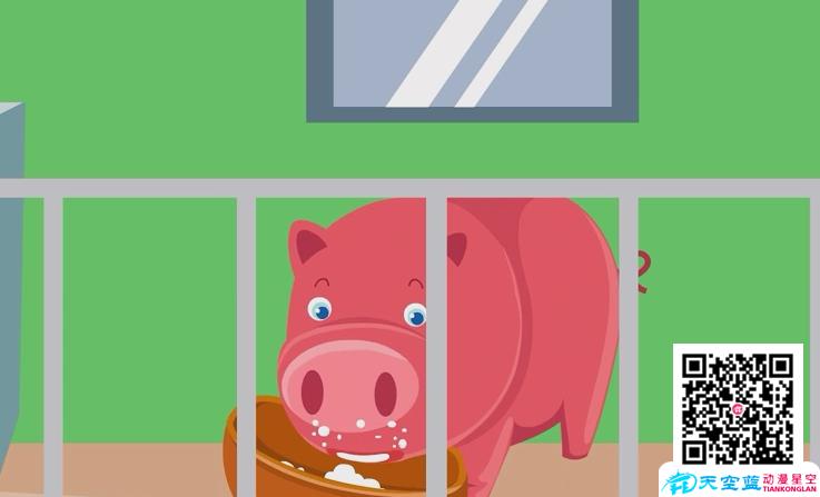 乳猪后期料MG广告动画制作