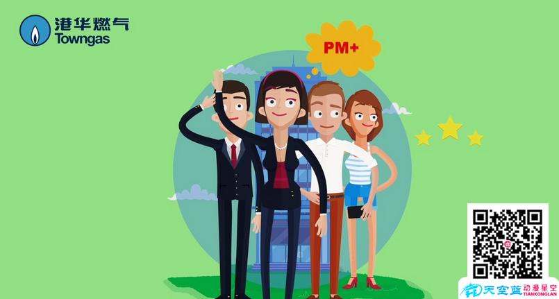 如何正确定位小型企业的动画广告宣传片?