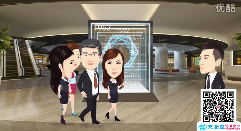 武汉企业宣传动画片制作遵循哪些原则