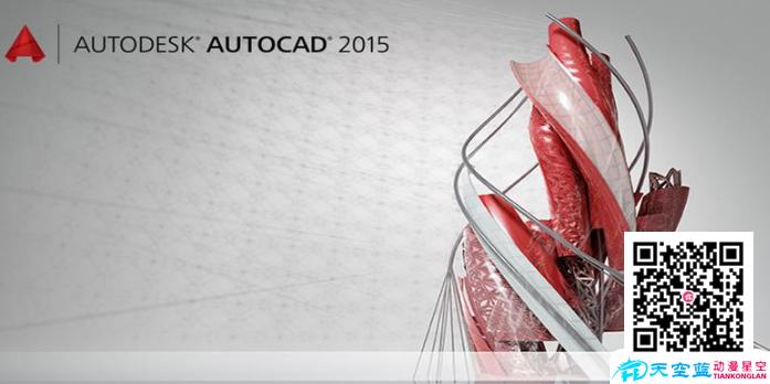 武汉3D医学动画制作需要哪些软件