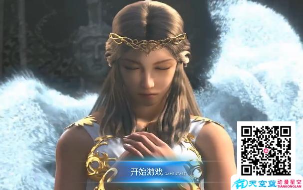 武汉制作三维广告动画,用软件3dsmax,找专业的广告动画制作公司