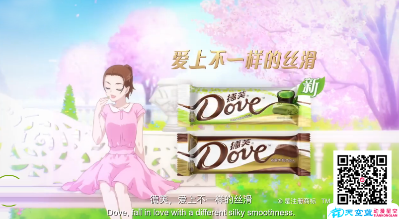 产品宣传动画制作.png
