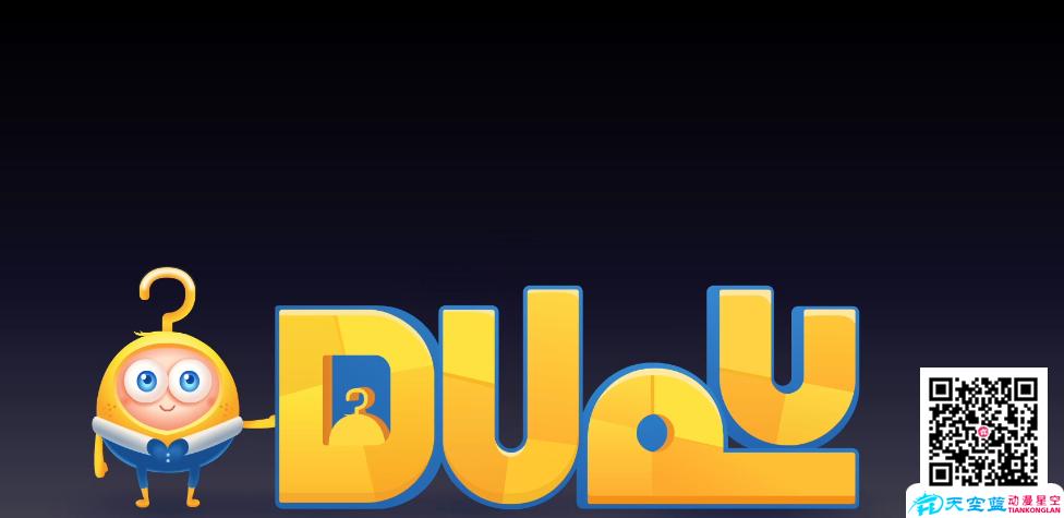 品牌logo标志动画制作.png