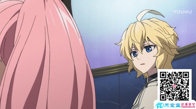 终结的炽天使第二季第2集:第14话 交错的关系