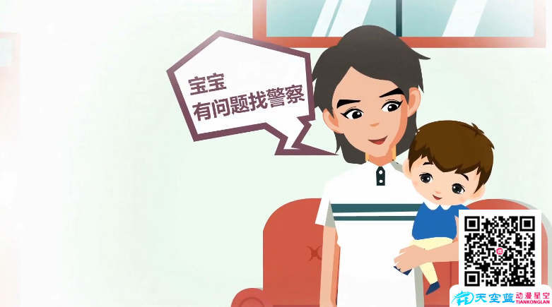 武汉MG动画宣传片制作中字幕的运用