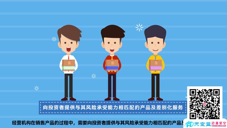 武汉二维动画理论动画制作中的构图与背景