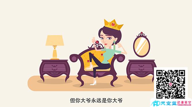 武汉二维动画制作发展的过去与未来