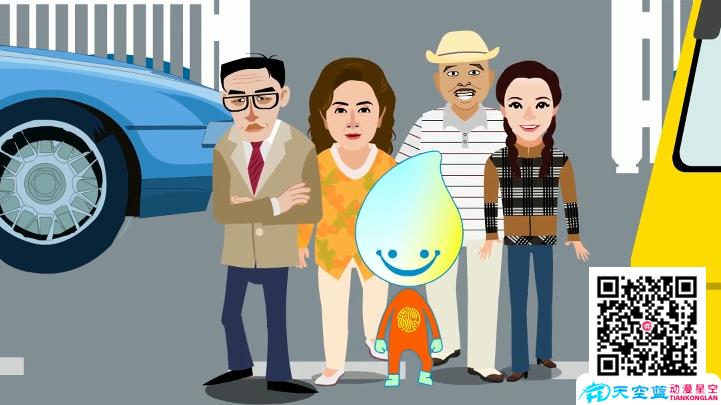 什么是Flash动画制作,mg视频动画制作公司到哪家好?
