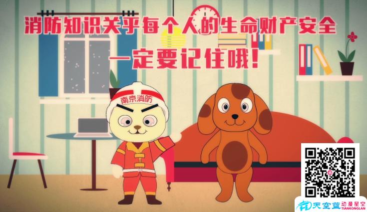 武汉Flash动画一分钟多少钱,二维动画镜头语言
