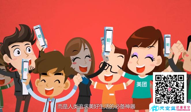 二维动画广告制作公司分享动画制作中动画设计应用