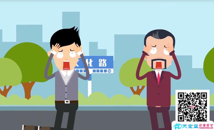 二维动画宣传片制作,动画制作公司为营销开辟了绿色通道