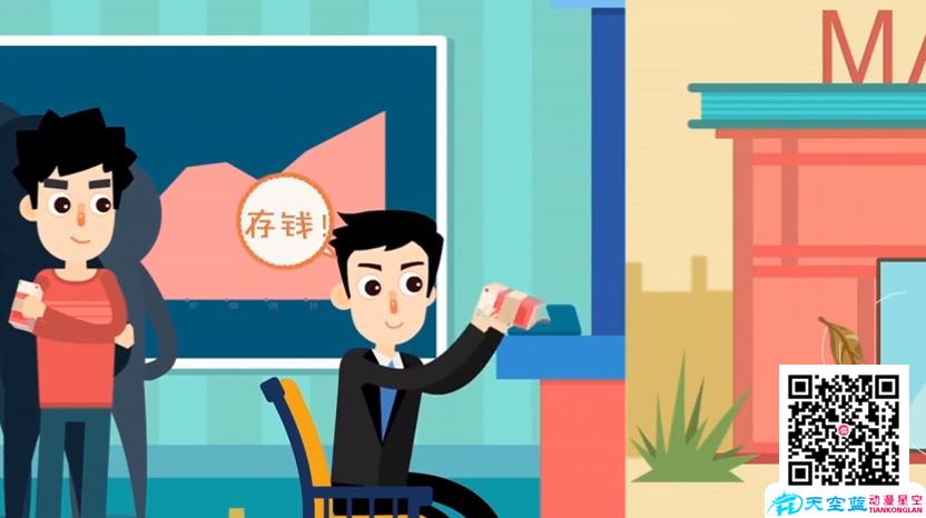 二维动画宣传片制作,您知道自己的企业适合什么样的宣传片吗
