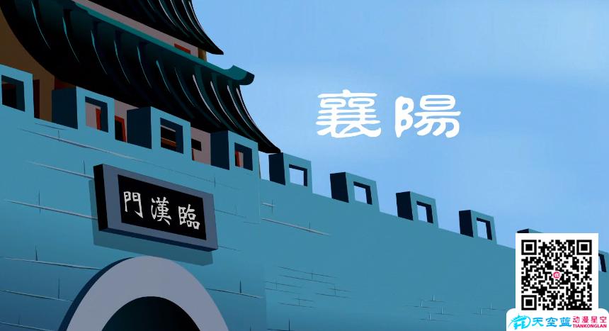 十分钟二维Flash人物事迹动画制作:襄阳檀溪湖社区董事长肖明芝.png