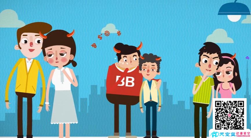 企业宣传片动画制作如何吸引眼球呢.png 动画制作的服务和质量,企业宣传片动画制作如何吸引眼球呢? 动画制作