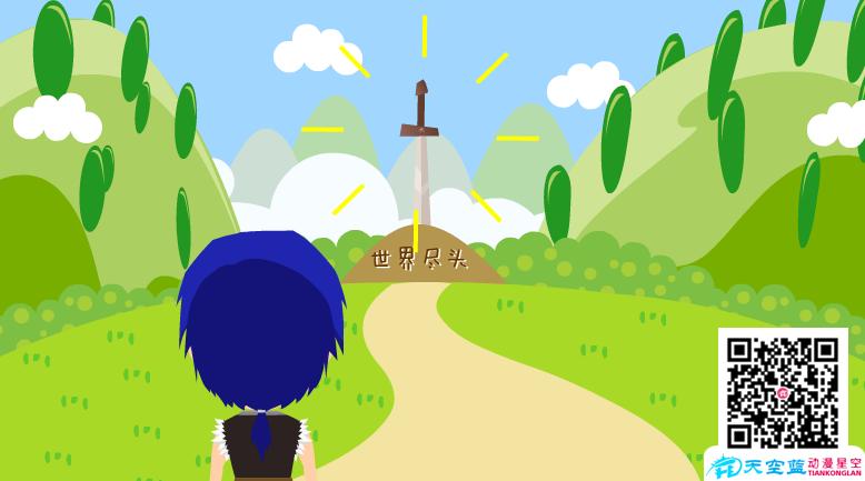 创意MG动画制作:爱护共享单车,请不要刻二维码