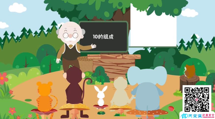 小学数学一年级课件动画制作.png 小学数学一年级课件动画制作《10以内的加减法》 动画制作