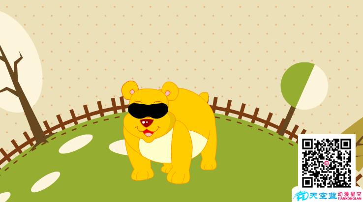 """武汉Flash动画课件制作,""""熊瞎子""""真的瞎吗?"""