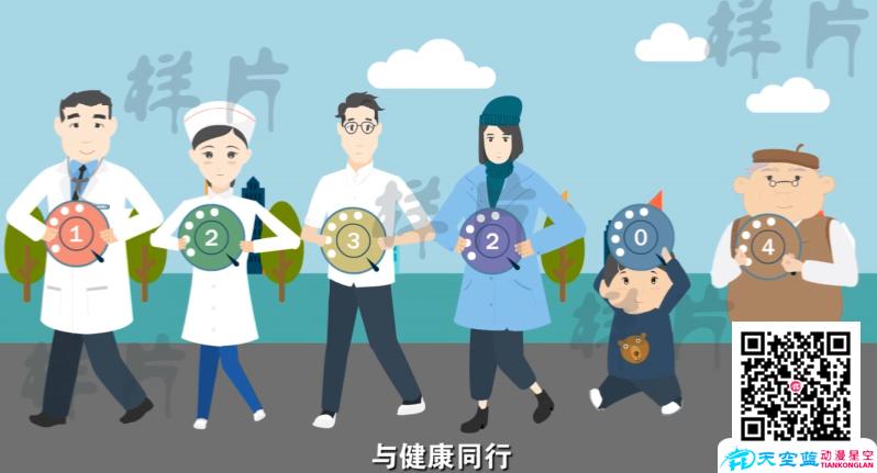 二维动画一秒多少钱,武汉动画制作《12320-4公益心理热线》