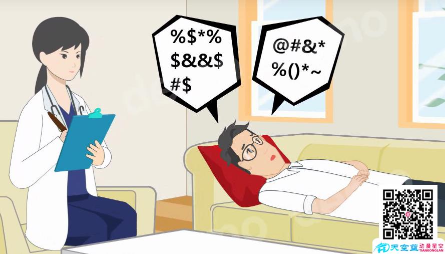 MG动画制作公司宣传片 企业flash产品动画ae视频低价格高质量