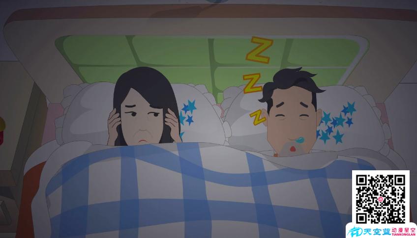 事业单位MG动画宣传广告片制作《睡眠障碍》