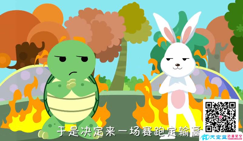 新龟兔赛跑:龟兔都没有赢,谁赢了【原创动画制作】