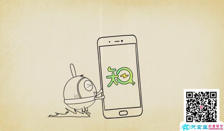 手绘线条APP动漫视频教育行业手绘