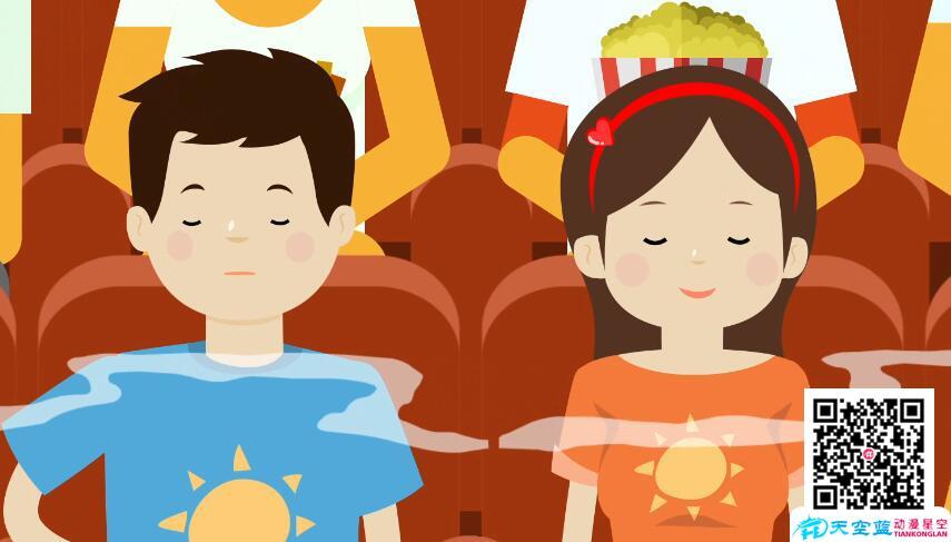 武汉影院app宣传动画视频制作《影院欢乐送》