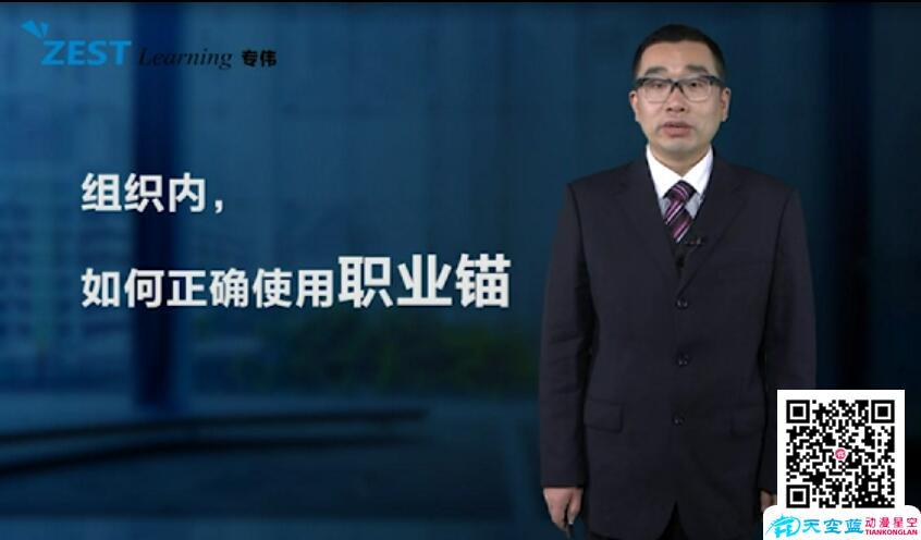http://e.xinaosheng.com/post/273.html|慕课制作