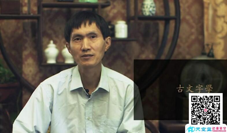 武汉微课制作(室内实景):武汉大学《古文字学》