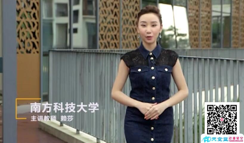 http://e.xinaosheng.com/post/270.html|慕课制作