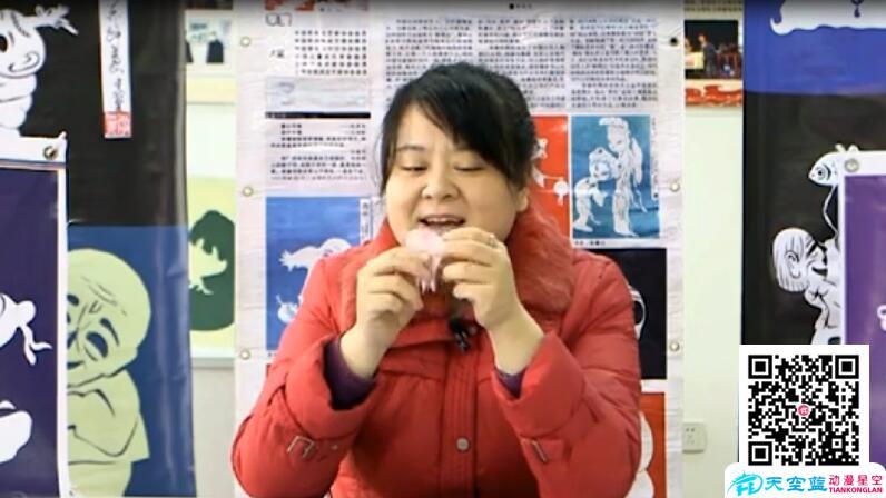 武汉微课制作(实践操作):上海市社区学校《剪纸·醉剪》