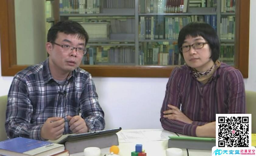 武汉微课制作(讨论互动):上海交通大学《量子力学》