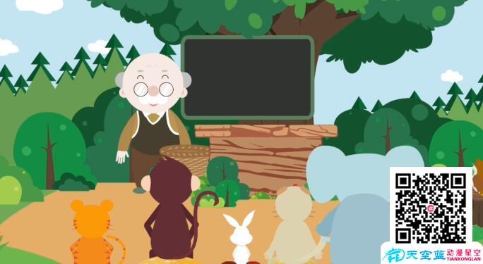 《认位置Ⅰ》小学数学一年级上学期教学动漫视频制作