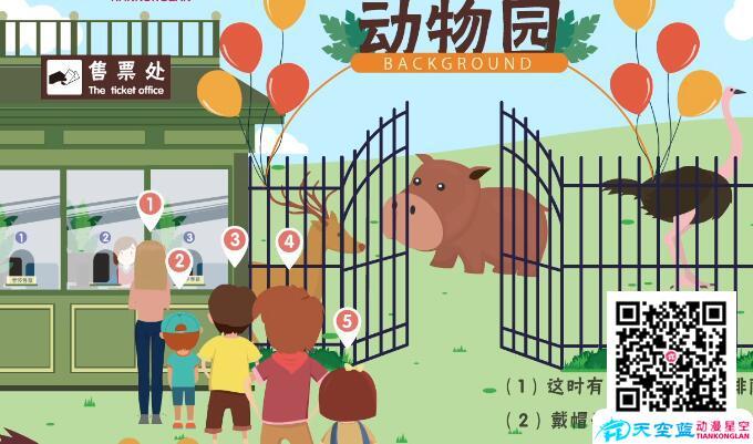 上海幼儿教育动画课件制作一分钟多少钱?