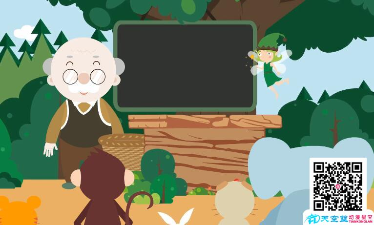 《连加连减》小学数学一年级上学期教学动漫视频制作