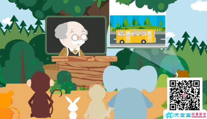 《加减混合》小学数学一年级上学期教学动漫视频制作