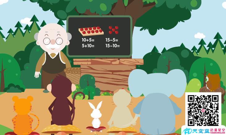 武汉flash课件制作《10加几与相应的减法》小学数学一年级上学期教学动漫视频制作