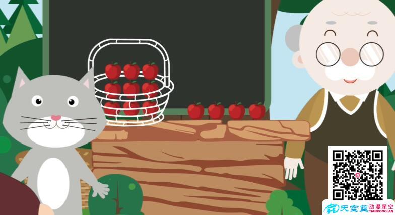 武汉课件制作《9加几》小学数学一年级上学期教学动漫视频制作