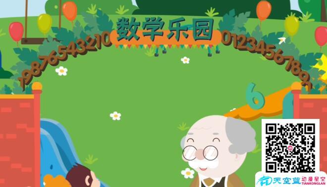 武汉课件制作《8加几》小学数学一年级上学期教学动漫视频制作
