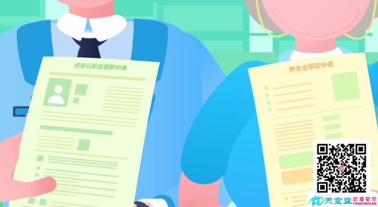 武汉专业的mg动画制作公司应具备的优势