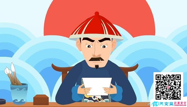 如何在武汉选择MG动画制作公司
